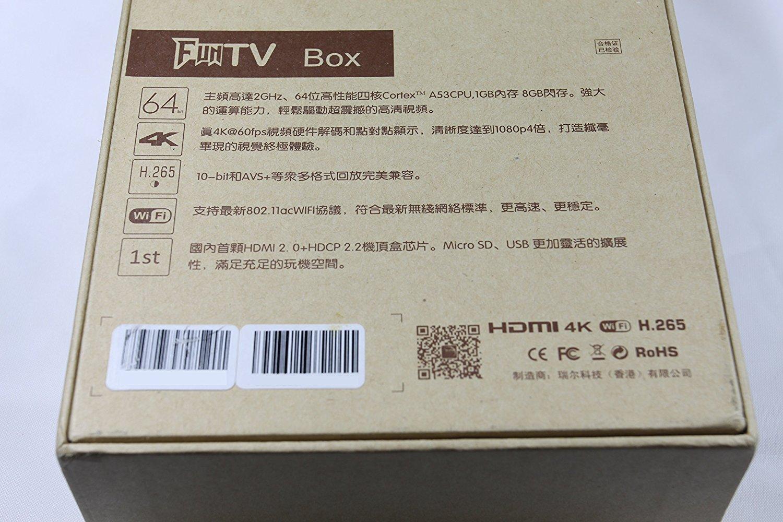 2017 FUNTV Box IPTV Chinese/Hongkong/Taiwan Live IPTV Media Streamer