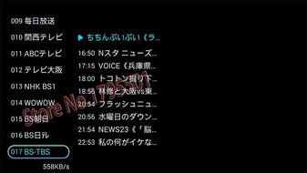 Original UTV M426 Android TV Box Japanese 20 Free TV Live
