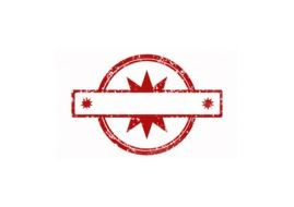 red empty stamp template