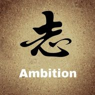 chinese ambition sand background
