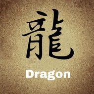 chinese characters with dragon meaning