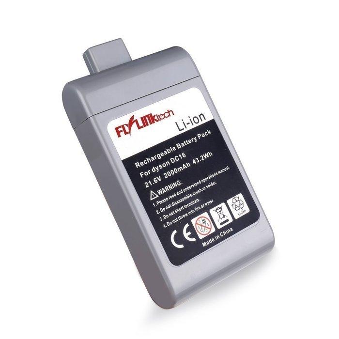 Dyson dc16 battery pack купить пылесос дайсон ручной