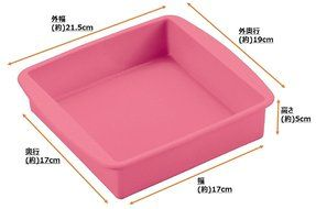 Parukinzoku suite Cross Heart-to-silicone square cake baked type 17cm Pink D-2063 N3