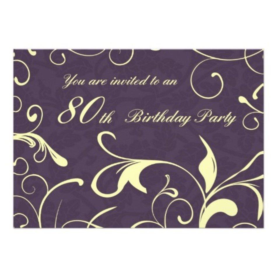 PURPLE 80TH BIRTHDAY PARTY INVITATION