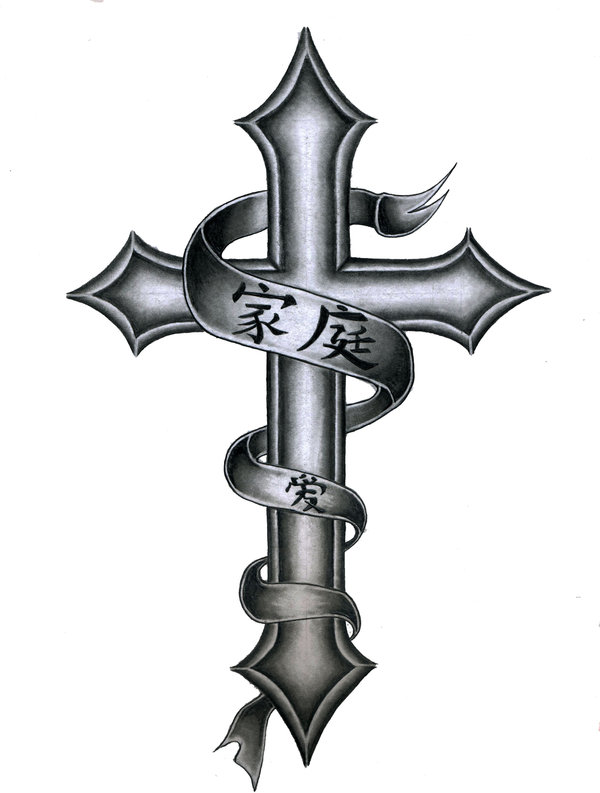 Cross Tattoo Designs N10 Free Image