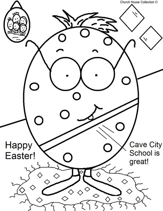 smart Easter Egg Coloring Pages drawing