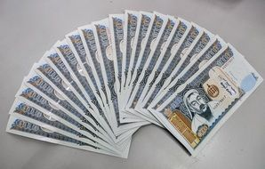 currency mongolia cash