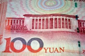 yuan rmb currency chinese backside
