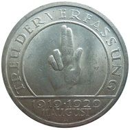 commemorative coin of the Weimar Republic