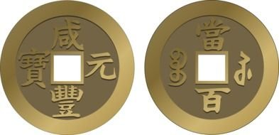 chinese new year coins