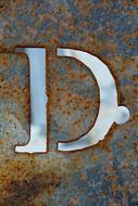 Letter D silver old