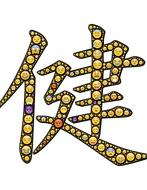 chinese character with emoticons