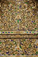 Gold Pattern Decoration wall
