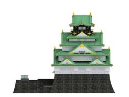 japan architecture green roof 3d