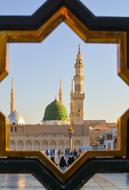 amazing Madinah Religion Hajj