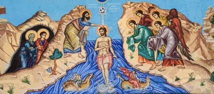 Baptism Of Lord Mosaic drawing
