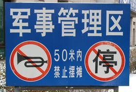Chinese street Sign