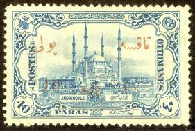 image of Selimiye mosque on stamp